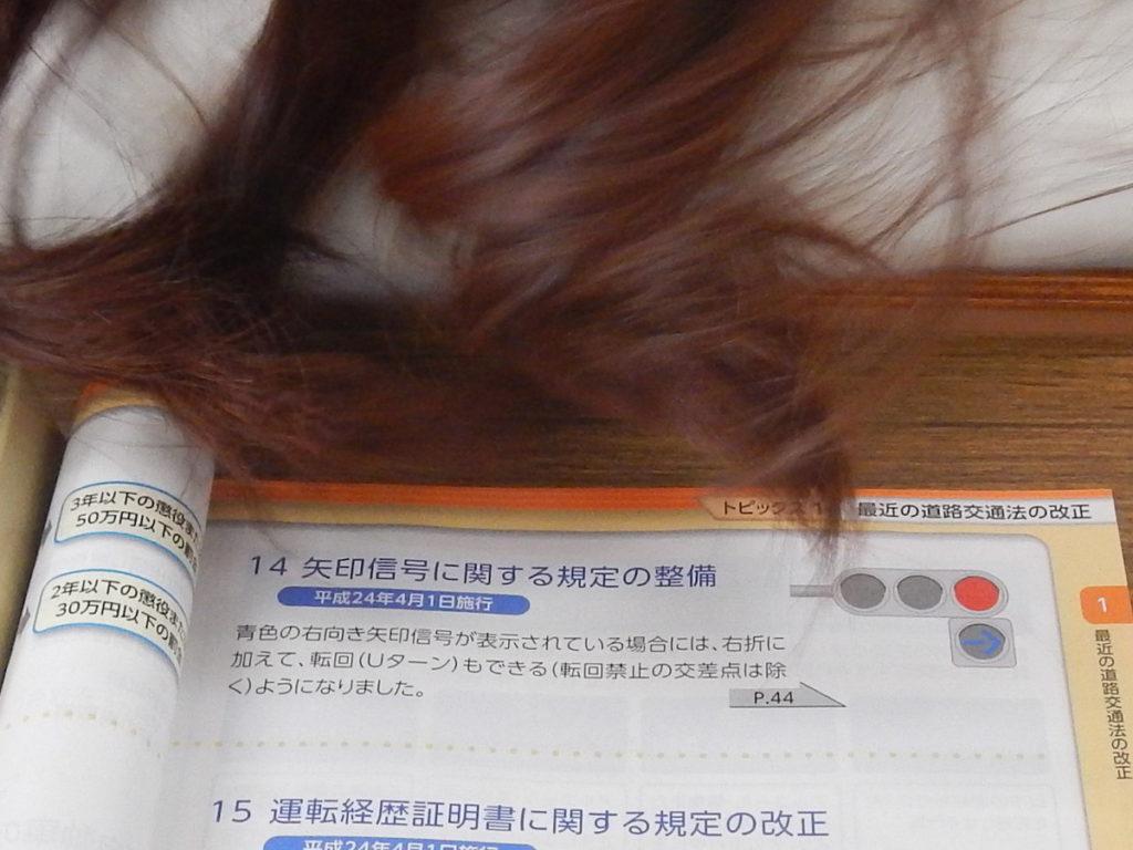 巻き髪ふんわり