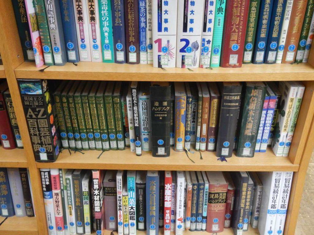 図書館図鑑コーナー