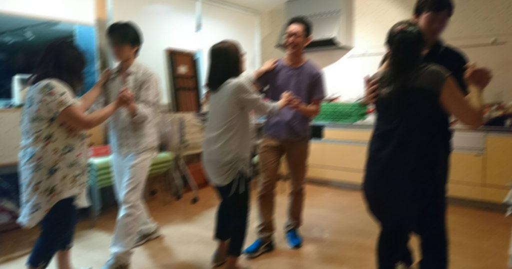 リレーションダンス5
