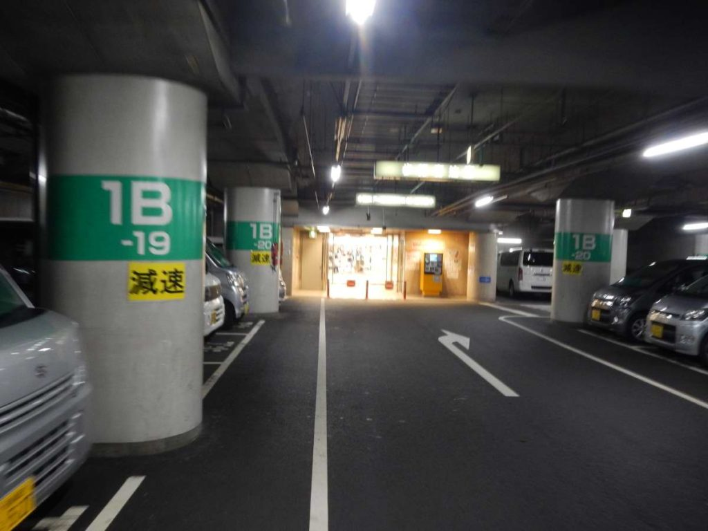 御池地下駐車場