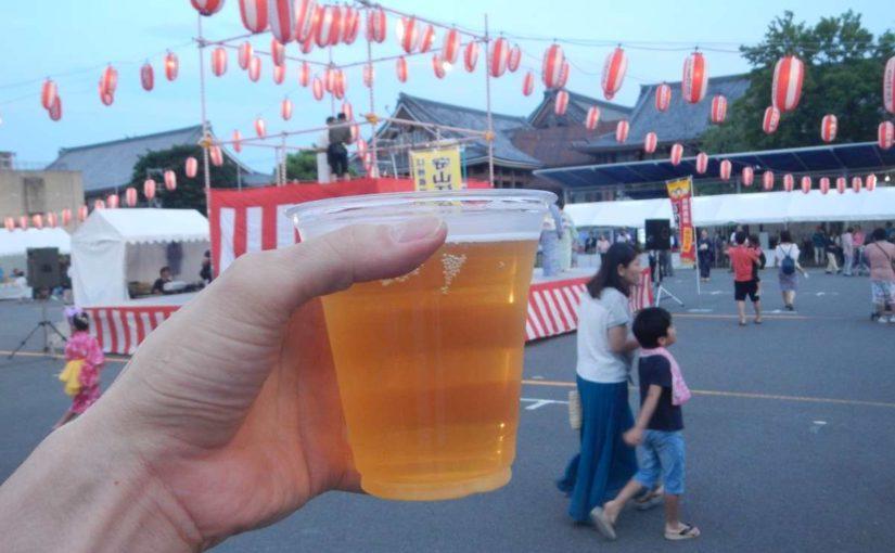 西本願寺盆踊りでビール