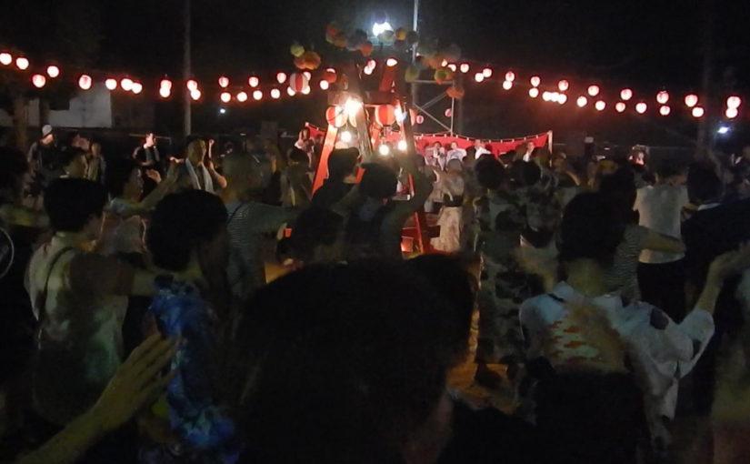 錦林盆踊り大会