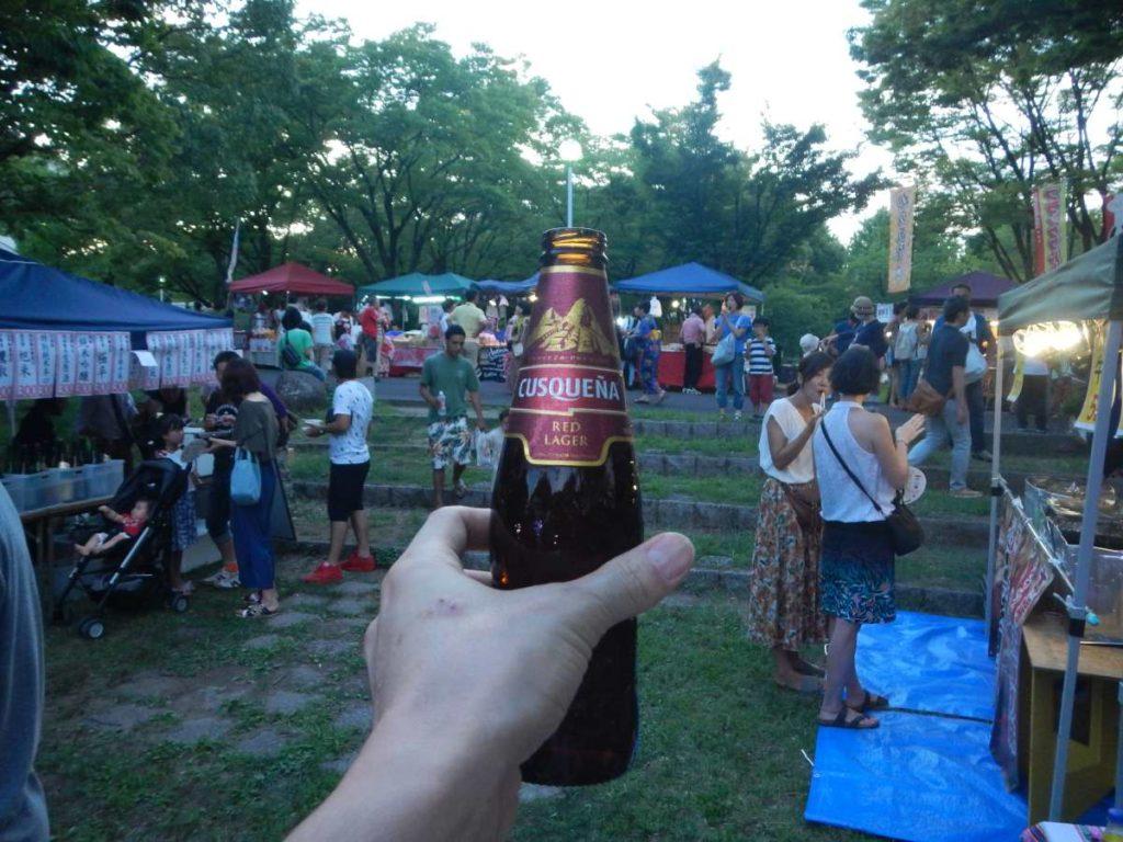 ペルーのビール
