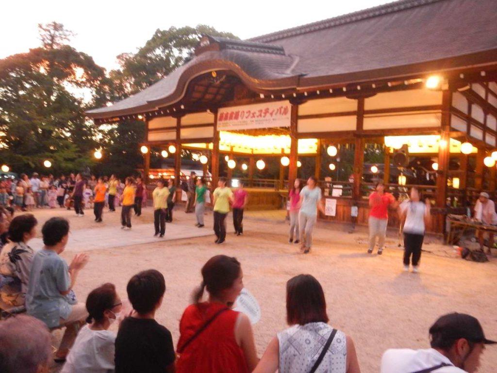 京都教育大学ダンスサークル