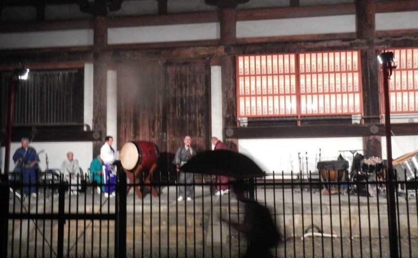 東寺盆踊り会