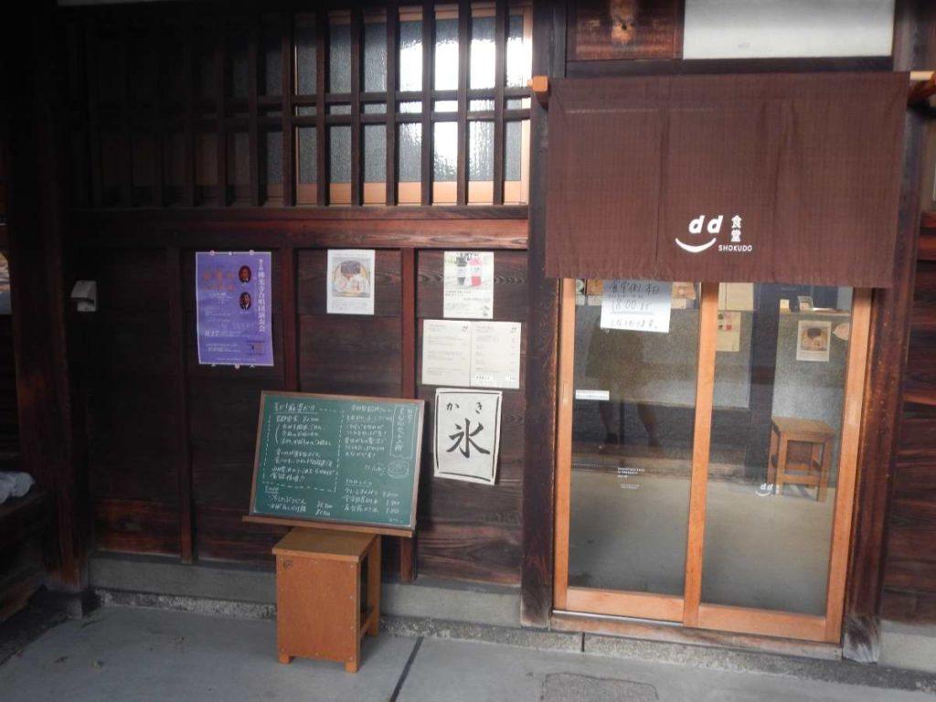 仏光寺のカフェ