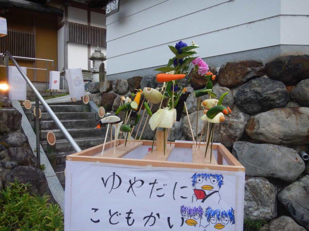 長福寺の灯籠子ども作