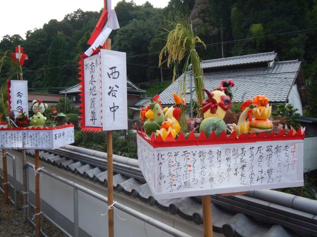 長福寺の灯籠