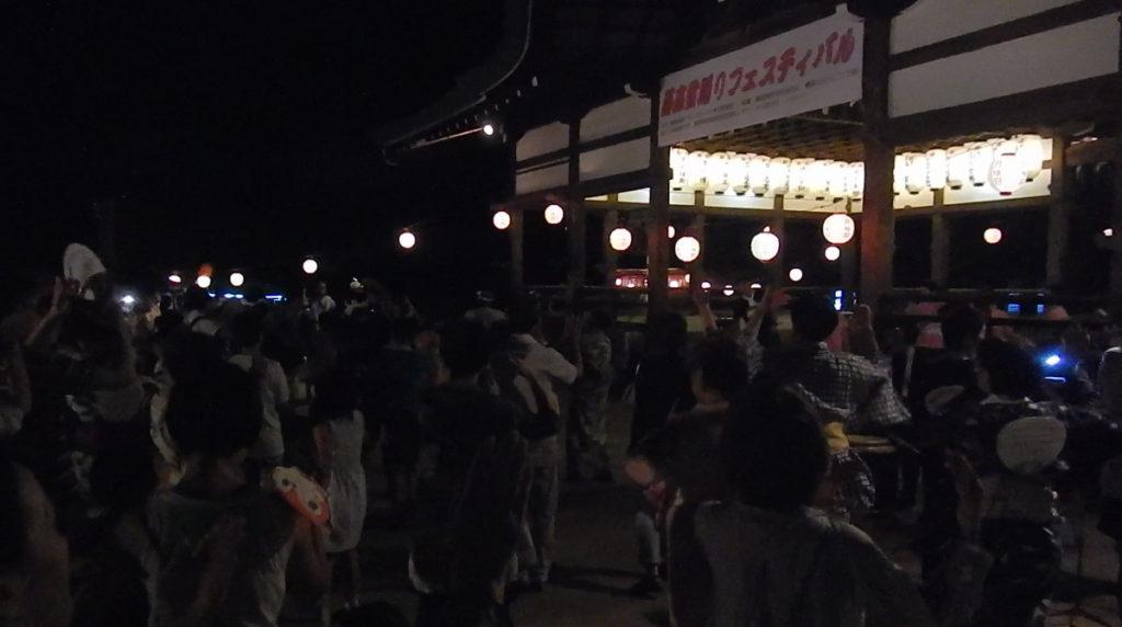 藤森盆踊りフェスティバル