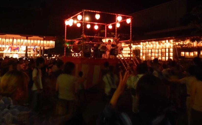松尾大社 八朔祭の盆踊り、終わると思うと泣きそうか?いや楽しい!