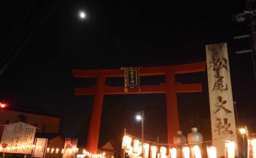 松尾大社と月
