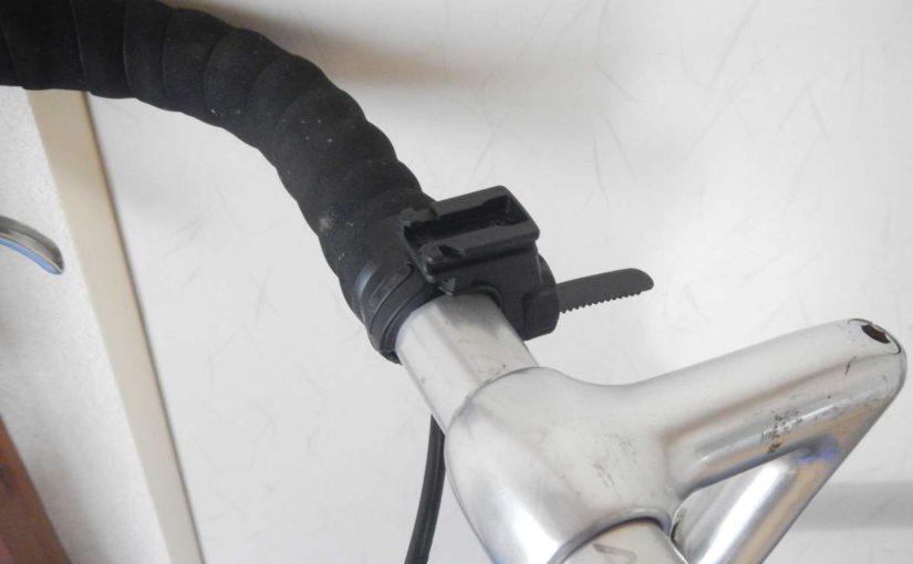 自転車用ライトCAT EYE HL-ELシリーズ対応ブラケット(留め具)
