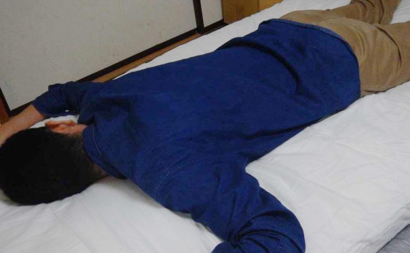 敷布団で寝る