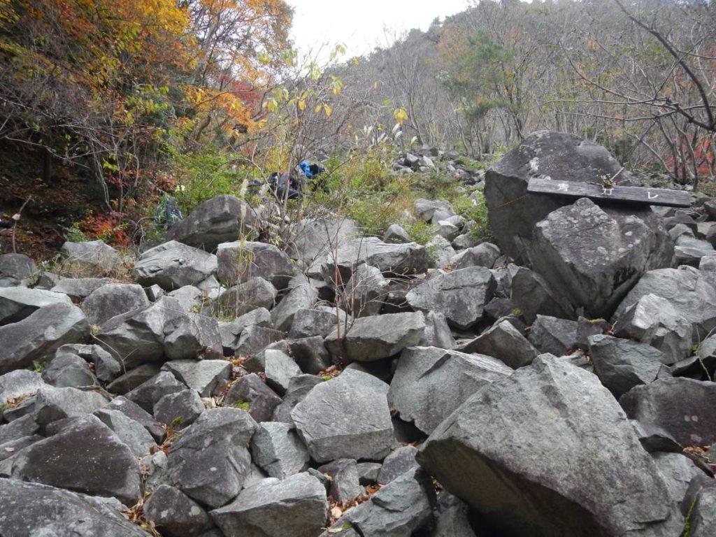 比良山登山青ガレ