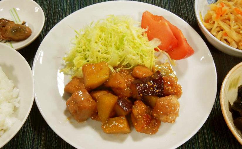 鶏とさつまいもの炒め煮定食