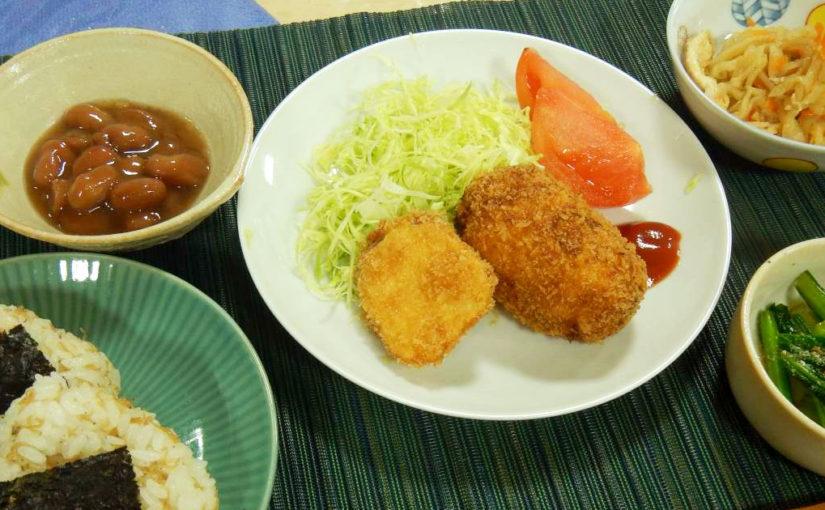 エビクリームコロッケ定食