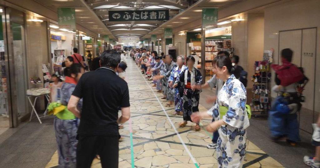 郡上おどりin京都の列