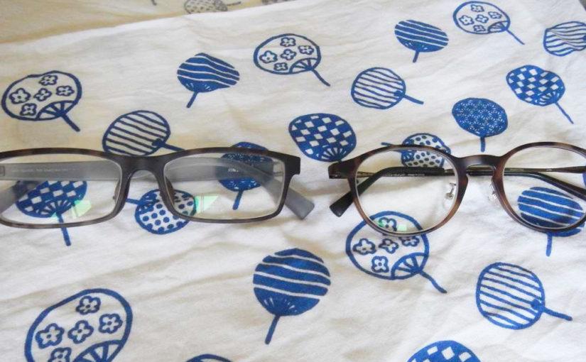 盆踊り用メガネ