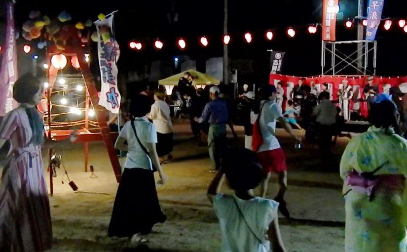 錦林盆踊り2018