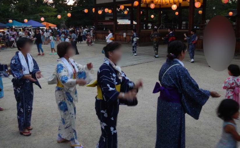 藤森盆踊り
