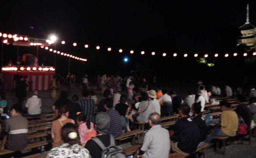 東寺盆踊り