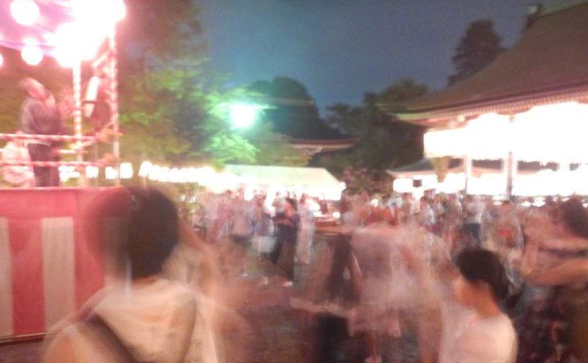松尾大社盆踊り