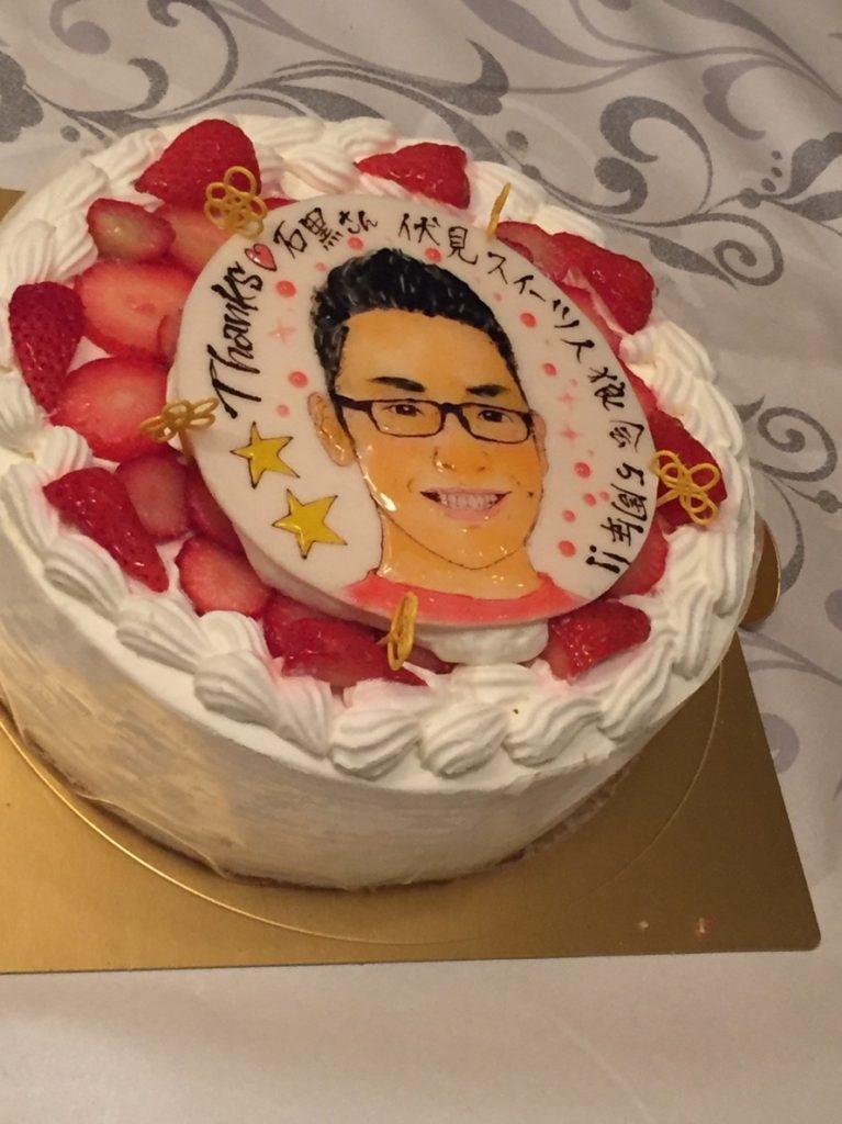 顔イラストケーキ