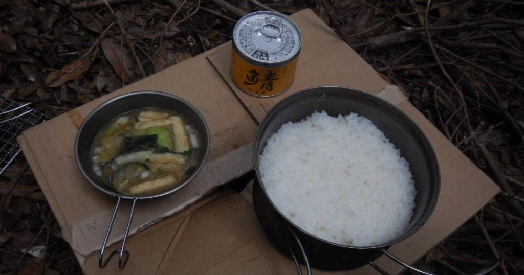 白米と鯖缶