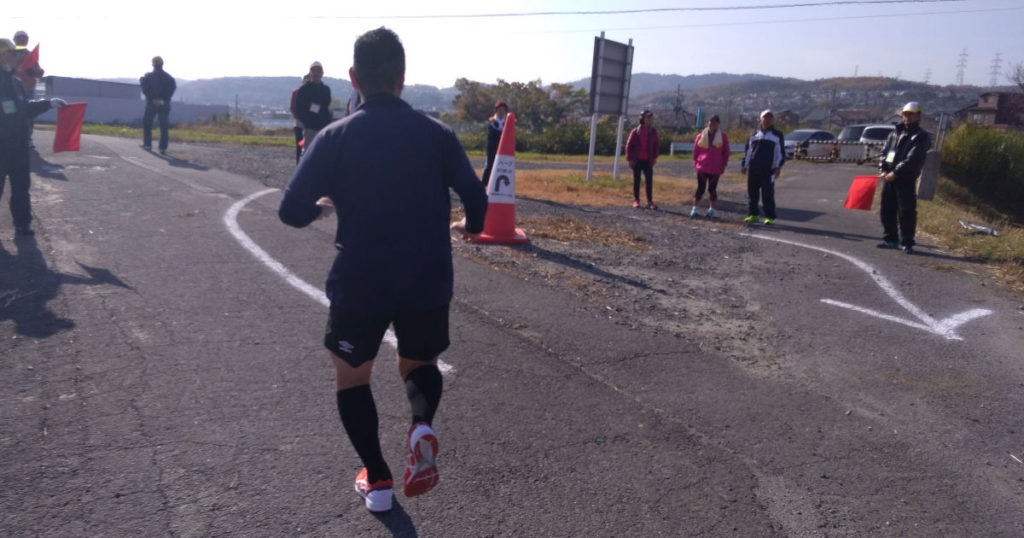 八幡市民マラソン折り返し2