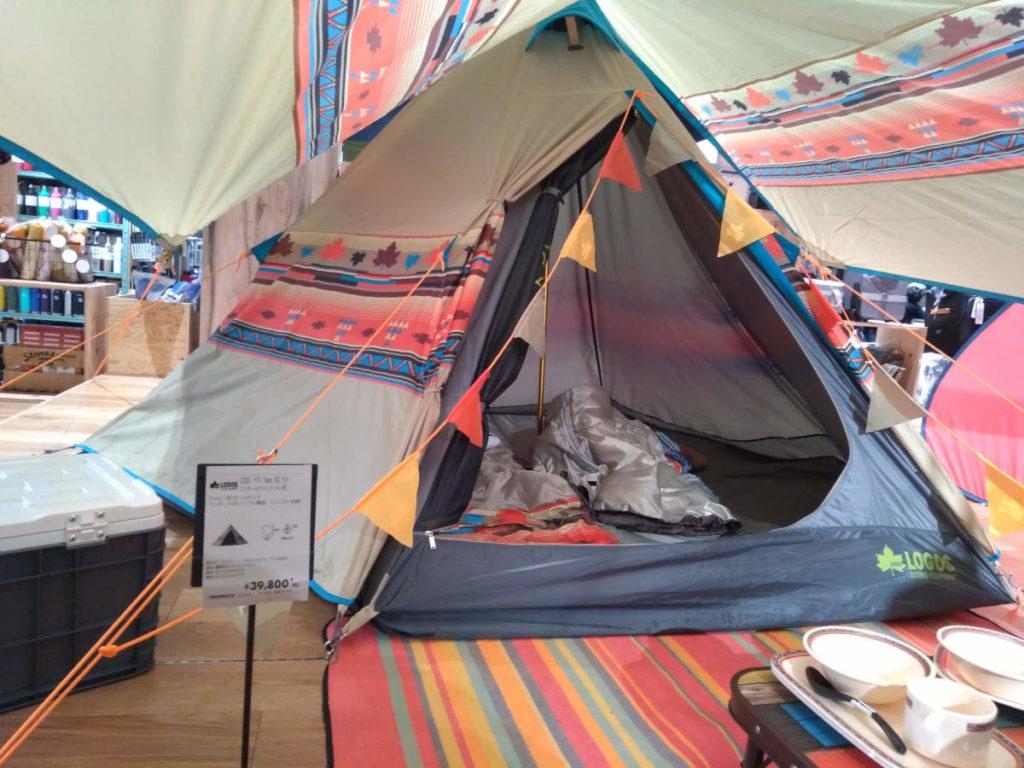 ロゴスの可愛いテント