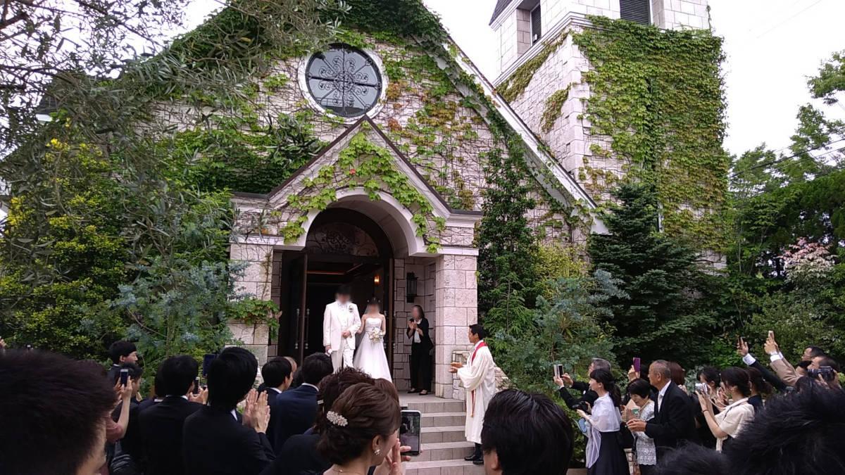 だんとなおきちの結婚式