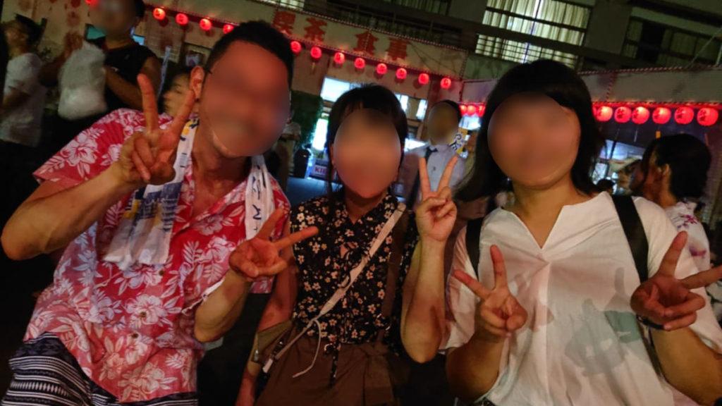 台湾の女の子