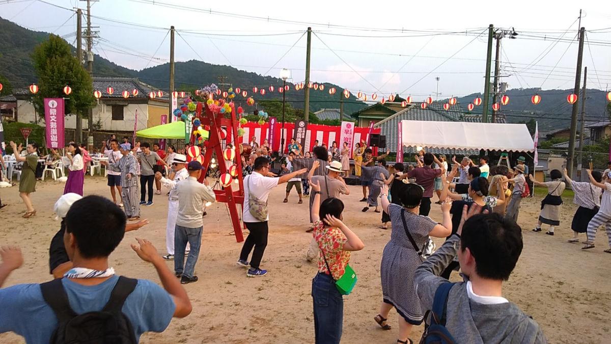 錦林盆踊り2019