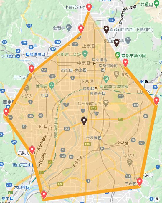 京都結界9月